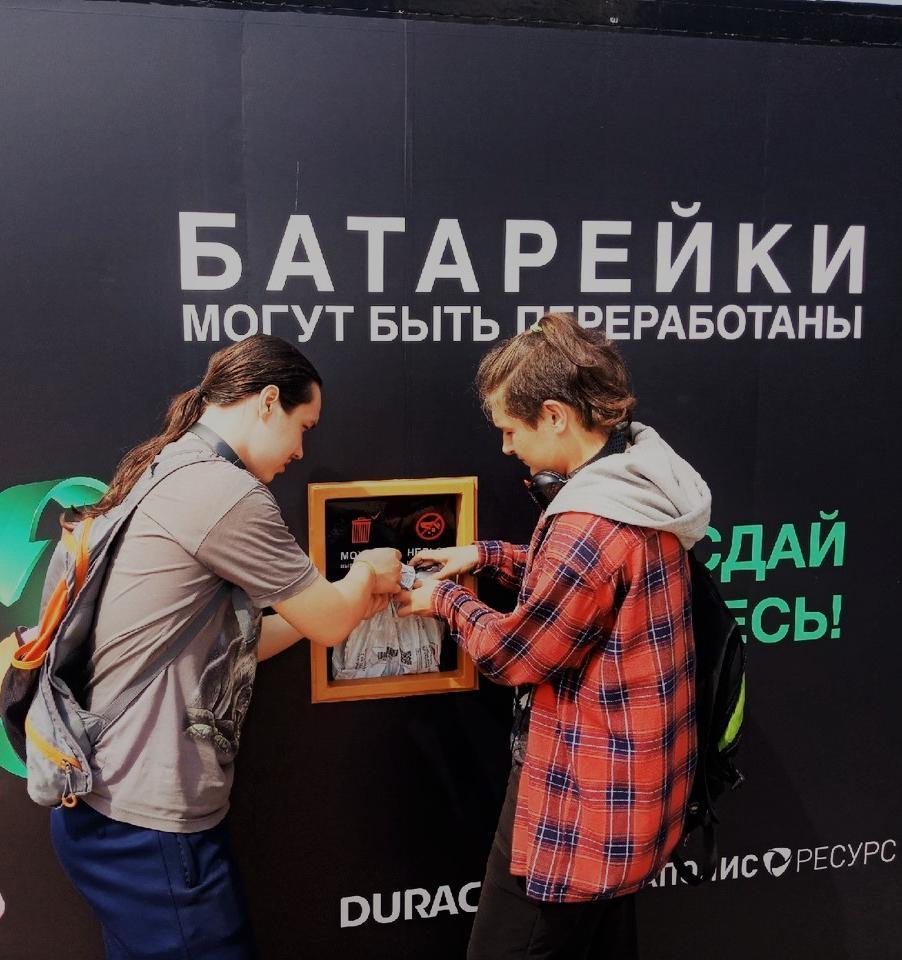 Стартовала «Неделя сбора батареек 2021»