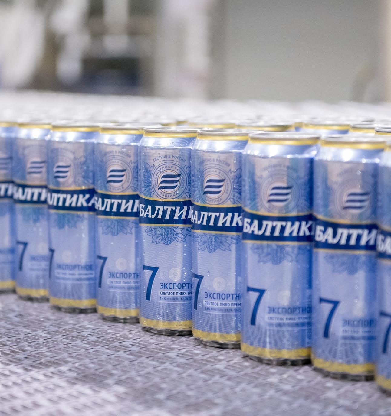 «Балтика» планирует перерабатывать 50% своей упаковки