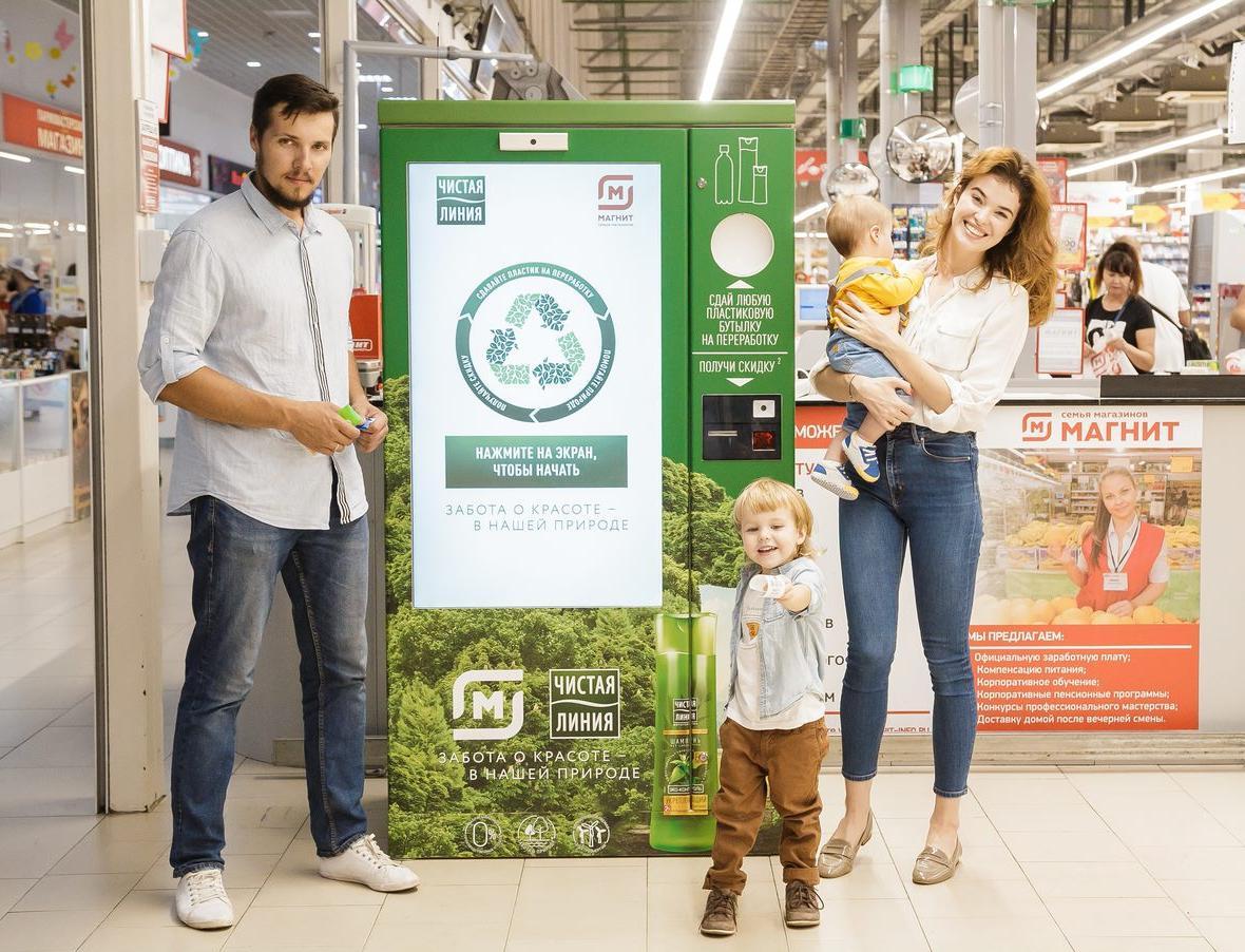 Зелёная корпорация: 10 инициатив компании Unilever в области устойчивого развития
