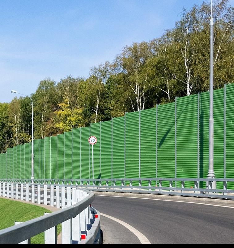Лесопарк «Кусково» оградят шумозащитными экранами