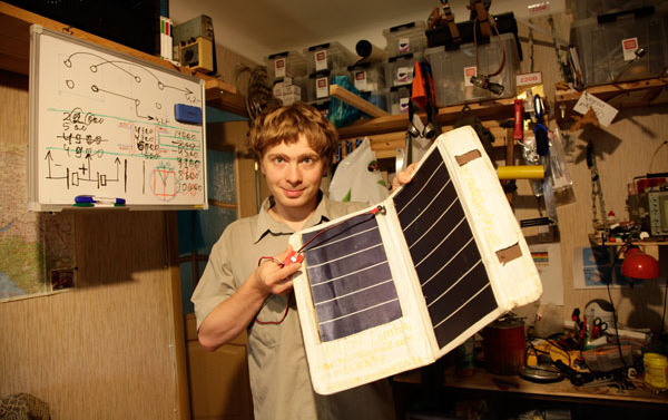 Молодому ученому из Краснодара грозит 11 лет тюрьмы за растворитель для солнечных батарей