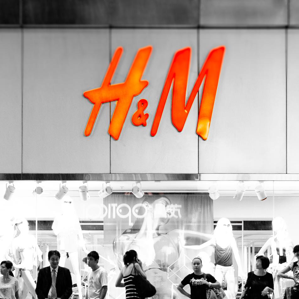 Зеленая корпорация: 13 экологических инициатив H&M