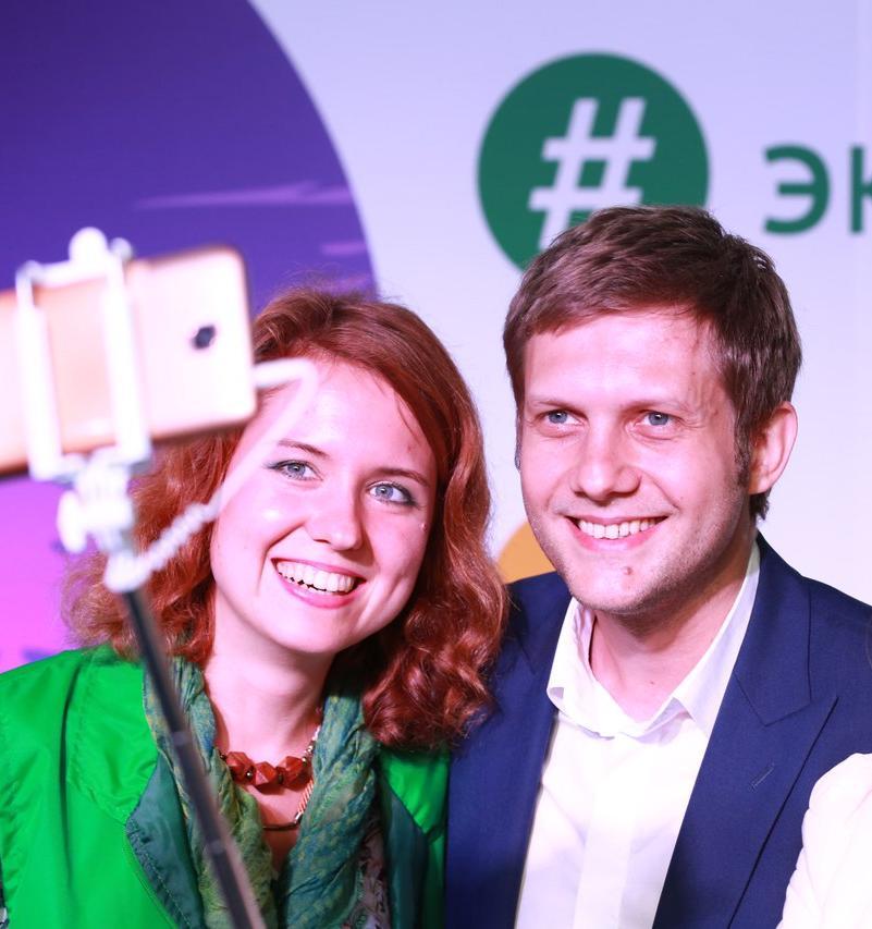 В Санкт-Петербурге пройдет молодежный экологический форум