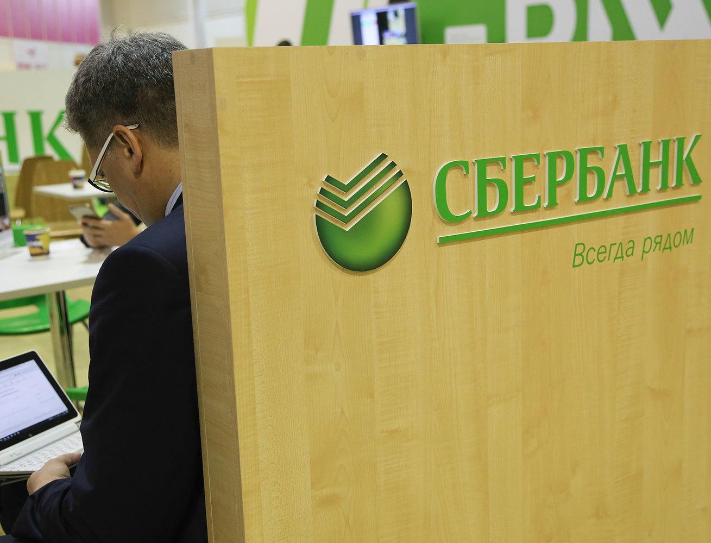 Электронный документооборот позволил Сбербанку сэкономить 263 млн листов бумаги за полгода