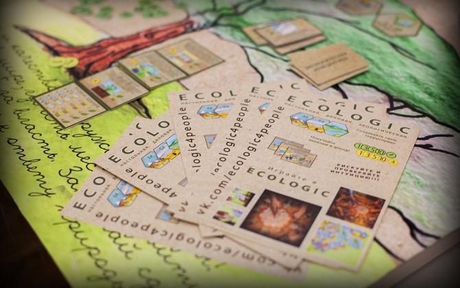 Бесплатный мастер-класс по экоигре «Ecologic» пройдет 30 апреля