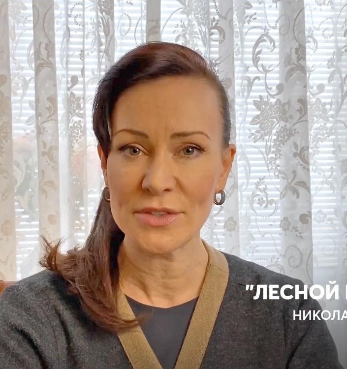 Российские актеры начали борьбу с лесными пожарами