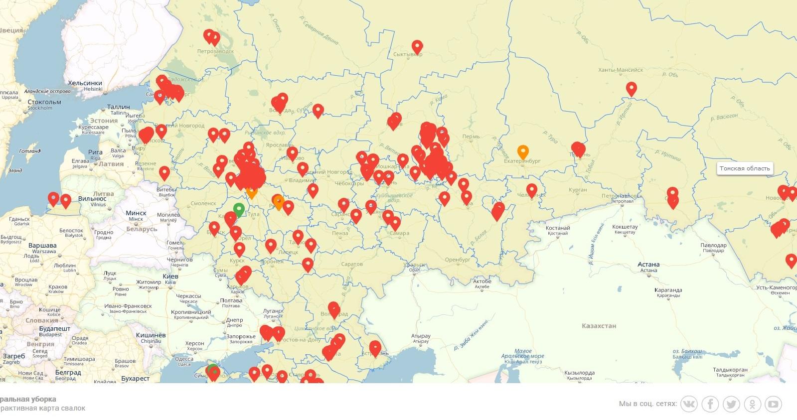 ОНФ запустил интерактивную карту незаконных свалок по всей России