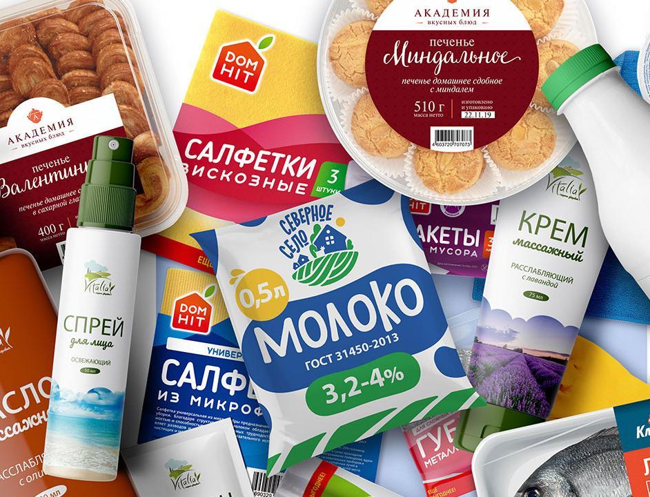 Совет Федерации предложил перерабатывать 100% упаковки