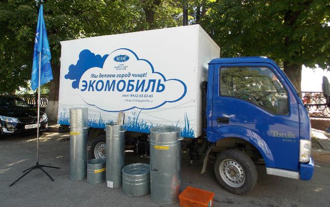 Экомобиль проедет по улицам Ростова-на-Дону