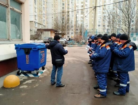Московских дворников обучат культуре раздельного сбора отходов