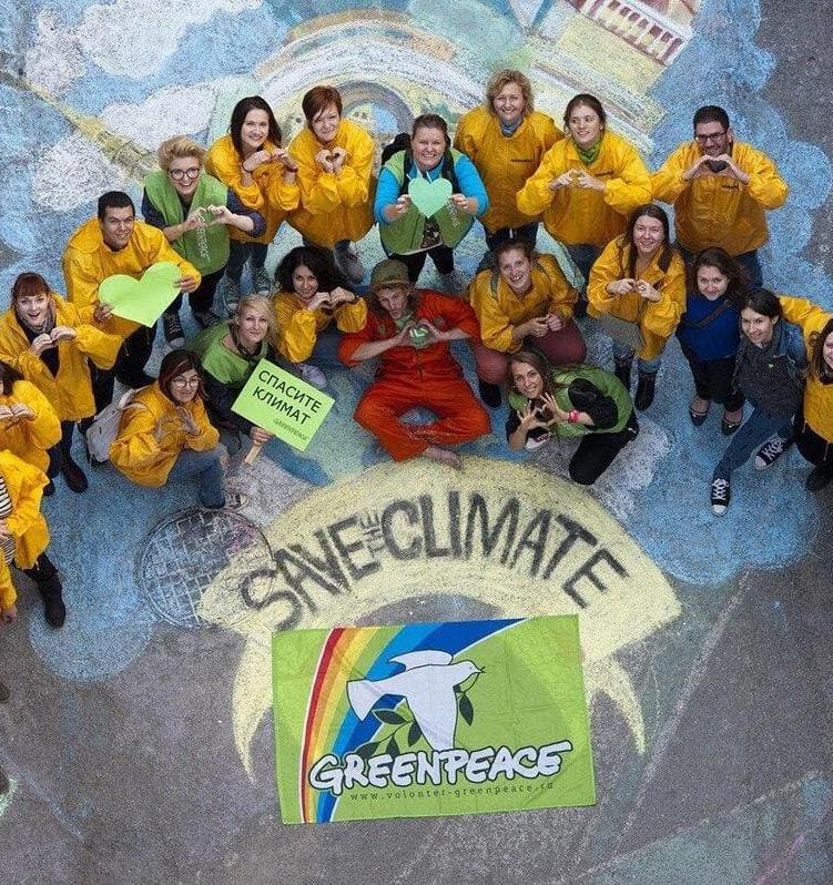 Greenpeace ищет волонтёров