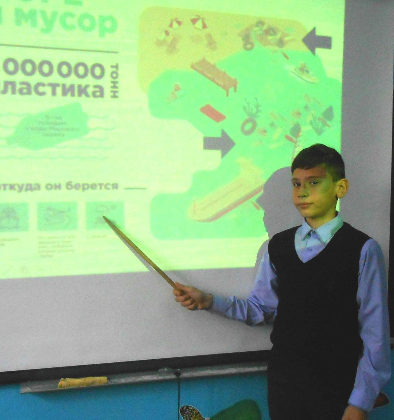 Школьники будут спасать Черное море от мусора