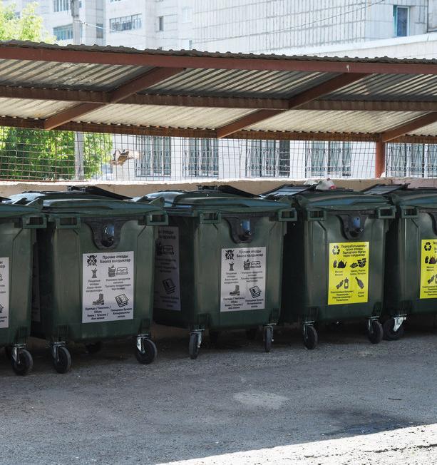 Как в Казани запустили пилотный проект по раздельному сбору мусора