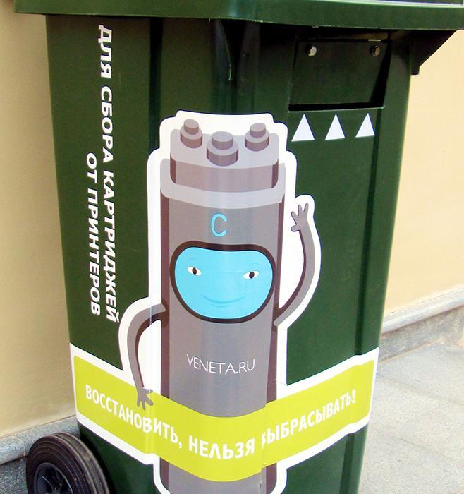 В Санкт-Петербурге появились экобоксы для отработанных картриджей