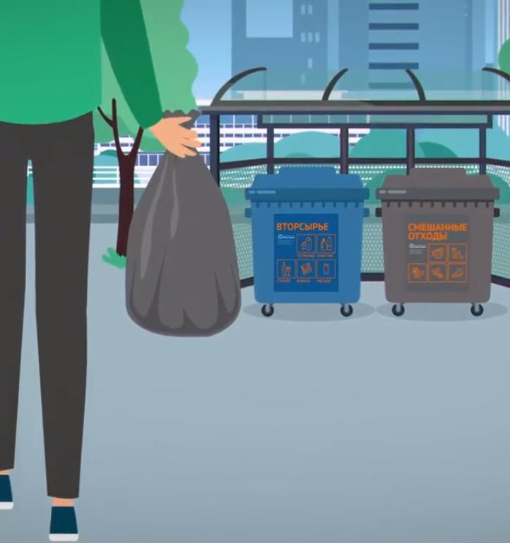 Раздельный сбор с детства: урок-мультфильм ЭкоЛайн о правильном обращении с отходами