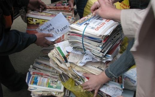 Школы и вузы соберут макулатуру в рамках «Эко Батла»