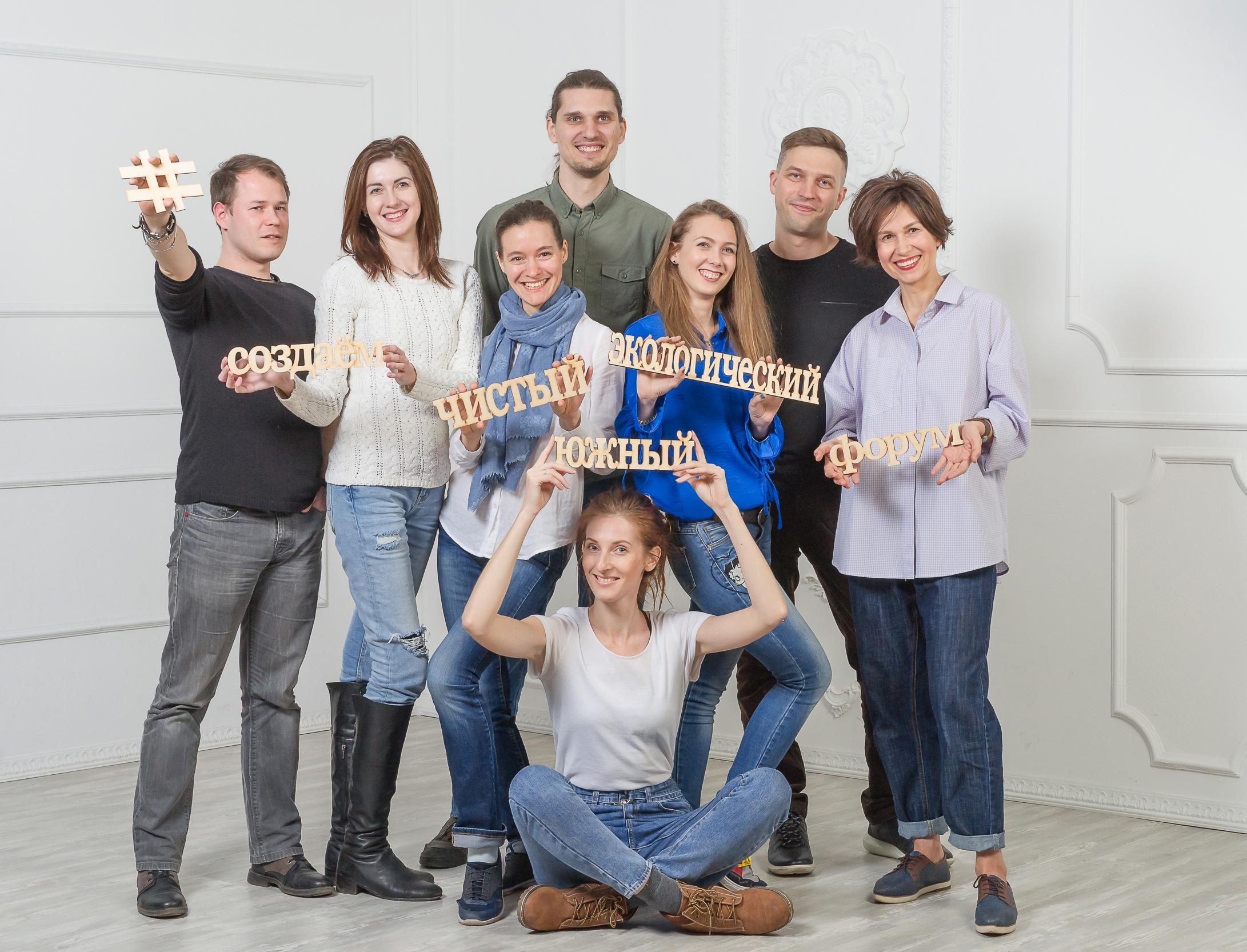 Участники экофорума в Краснодаре будут пить кофе из принесенных с собой кружек