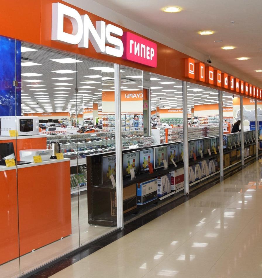 В DNS установили 77 контейнеров для приема батареек