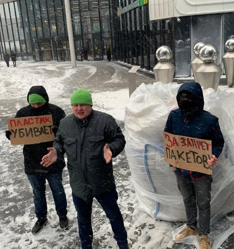 «Зеленая Альтернатива» требует запретить пластиковые пакеты в России