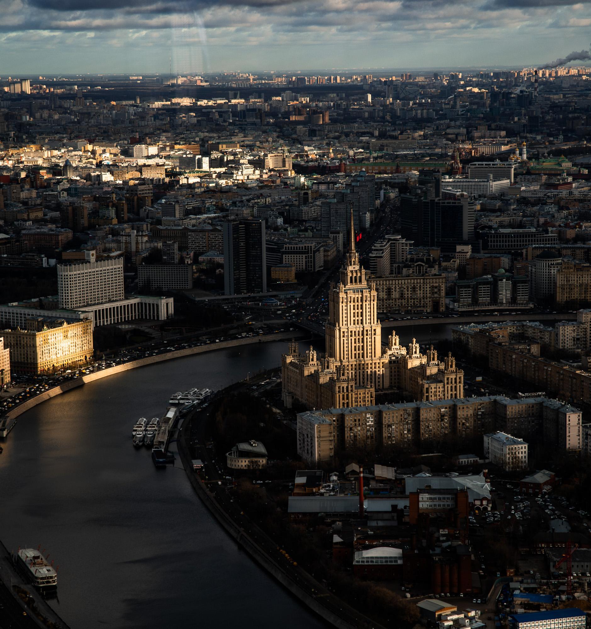 Лидеры устойчивых изменений выступят на конференции «Визионеры» в Москве