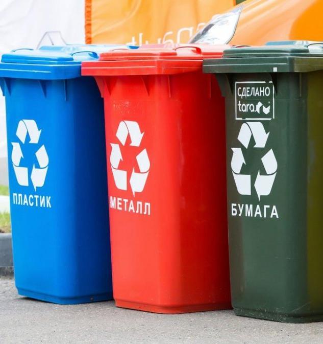 Исследование: Разделяющих мусор россиян стало в два раза больше