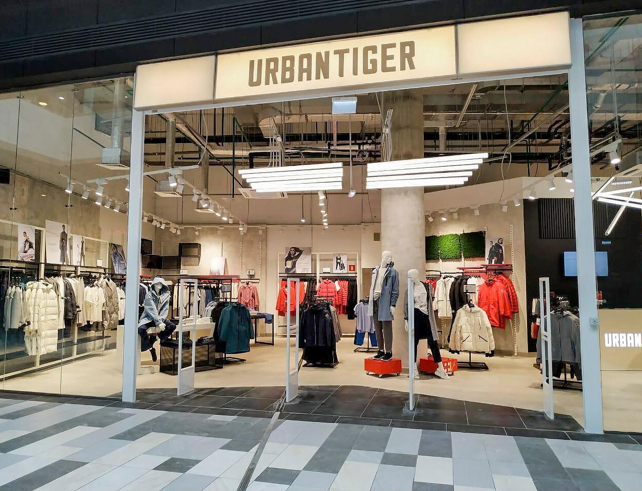 Российский бренд представил коллекцию одежды из переработанных текстильных отходов