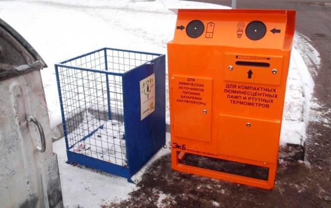 В Ярославле появились 20 экобоксов для сбора ламп и батареек