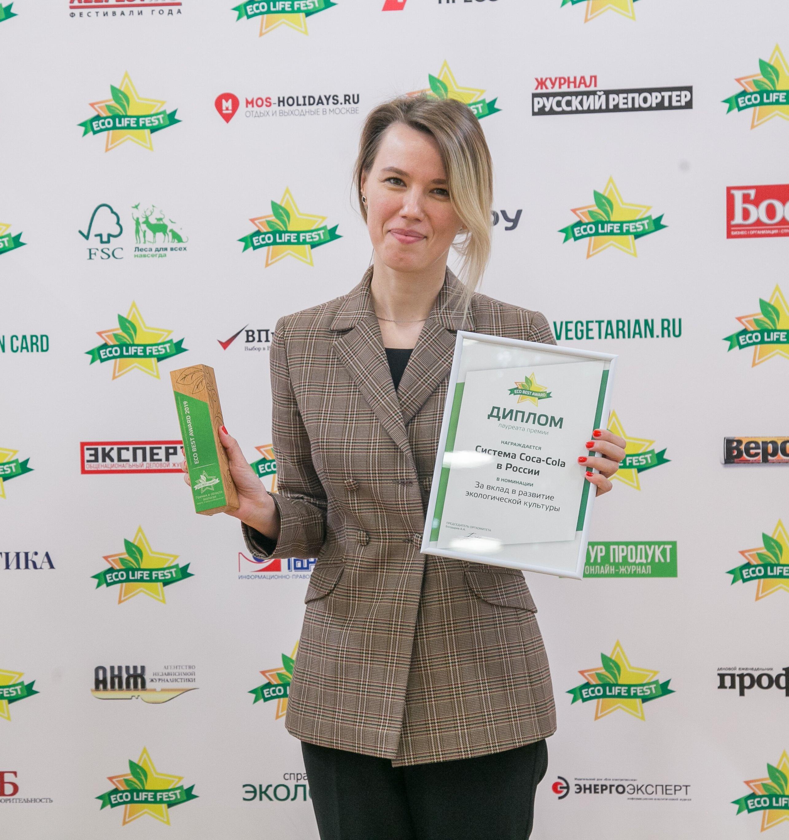 Подведены итоги премии Eco Best Award 2019