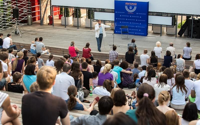В Парке Горького пройдет лекция Greenpeace о пользе мусора