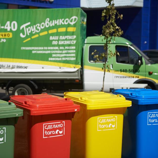 Recycle и «Грузовичкоф» запустили 50 мобильных пунктов приема вторсырья
