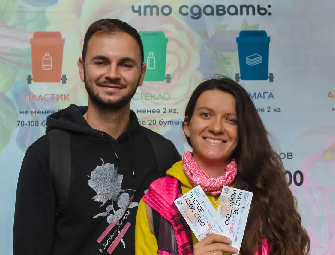В Москве завершилась акция «Чистое искусство»