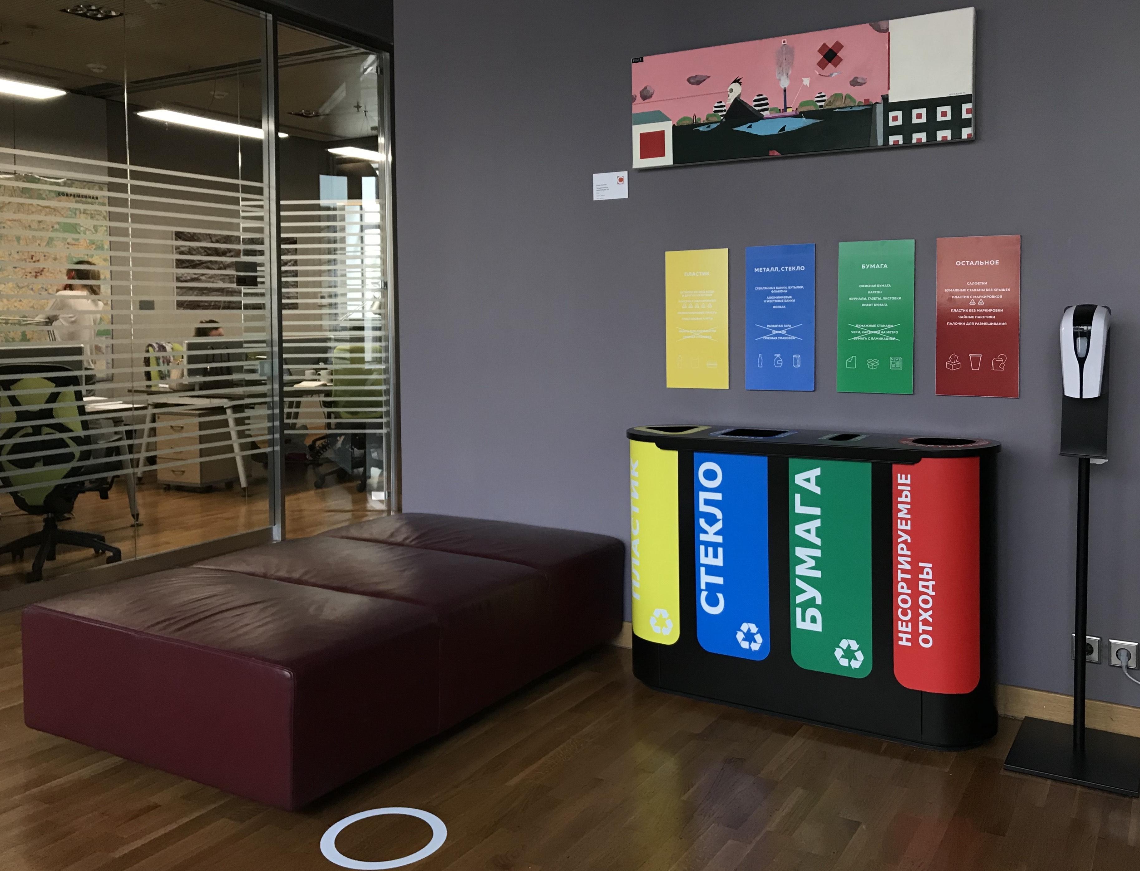 Как дизайн может улучшить систему раздельного сбора отходов