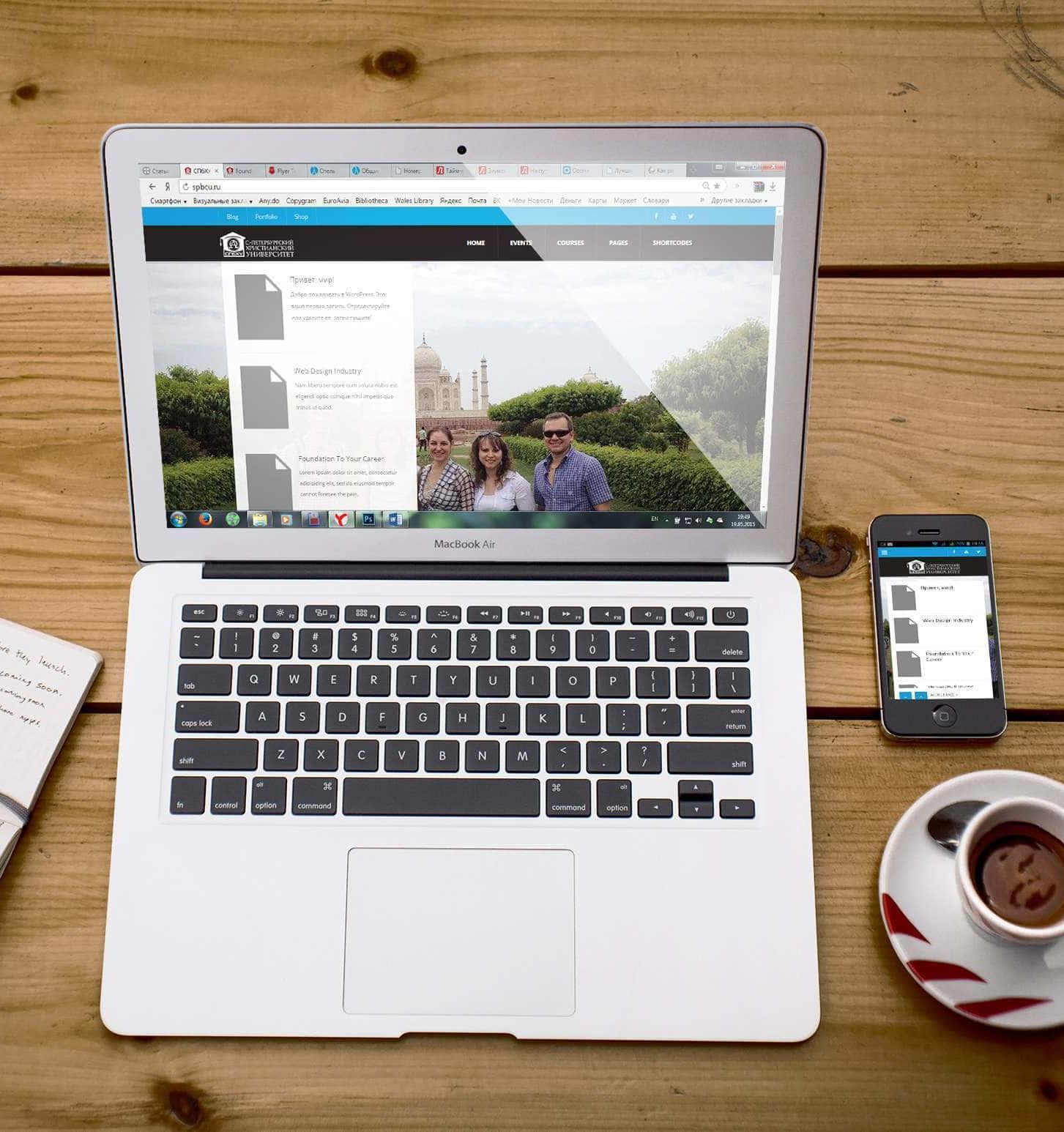 Экологические инициативы приглашаются на онлайн-мастерскую по созданию сайта
