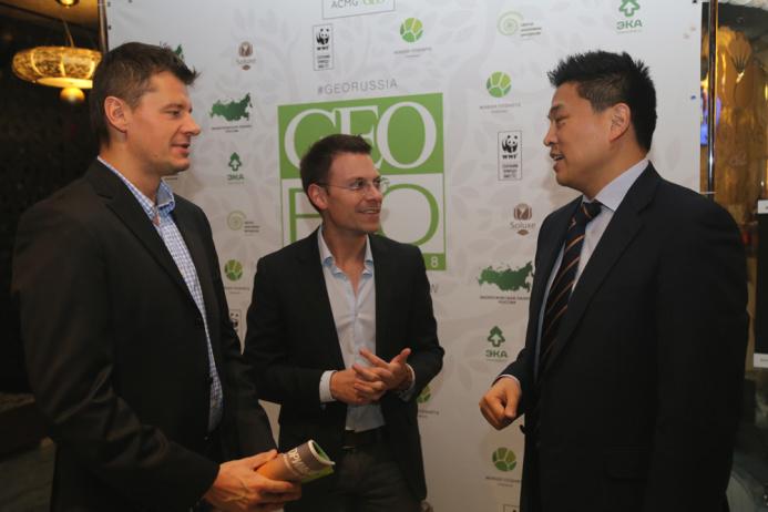 Начат прием заявок на участие в конкурсе GEO Eco Awards