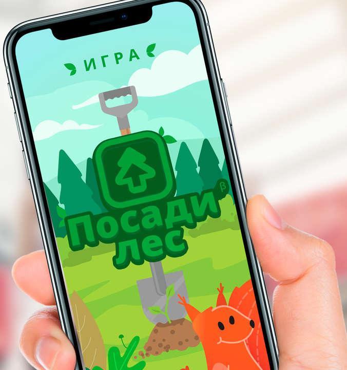 Создан прототип экологической мобильной игры «Посади лес»