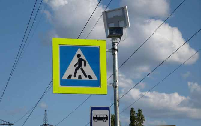 Солнечные батареи будут освещать российские трассы