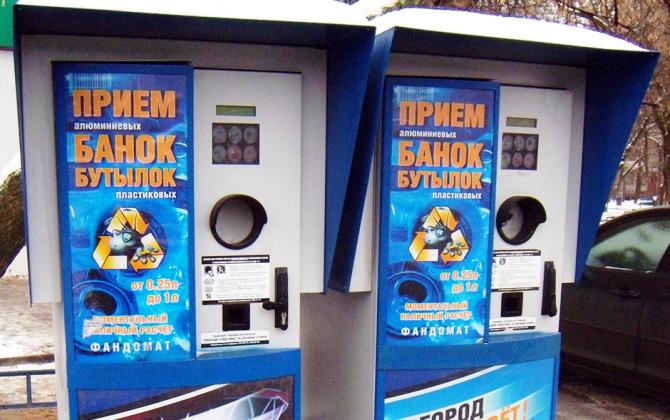 Ссылка дня: как изменится экология Москвы