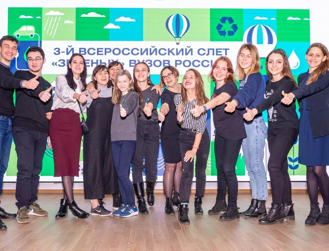 Стартовал Всероссийский марафон экологического просвещения Green light