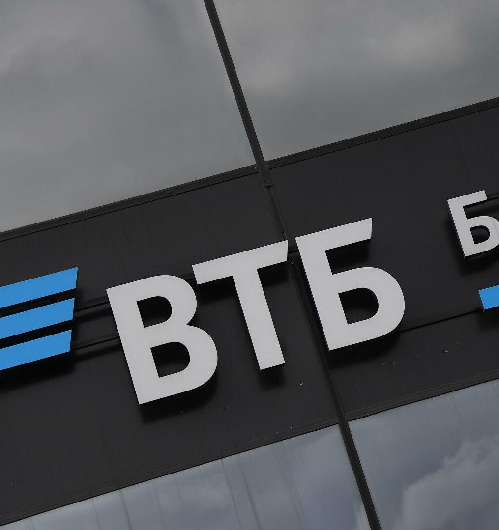 ВТБ планирует запустить экоипотеку, льготные кредиты на электромобили и офисы без людей