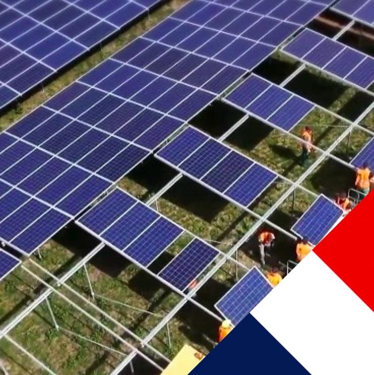 Во Франции заработала крупнейшая в Европе солнечная станция