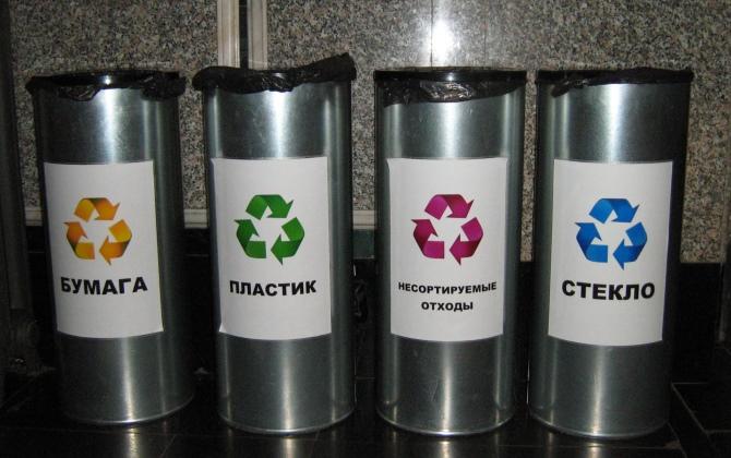 На казанских вокзалах мусор будут собирать раздельно