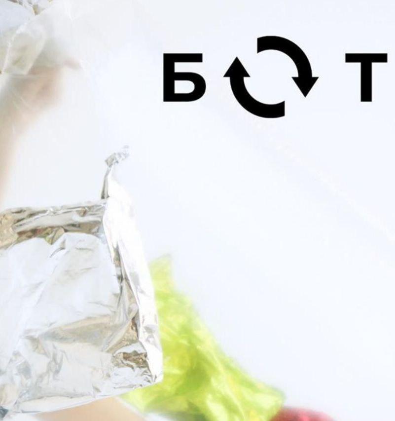 Телеграм-бот поможет москвичам сортировать отходы