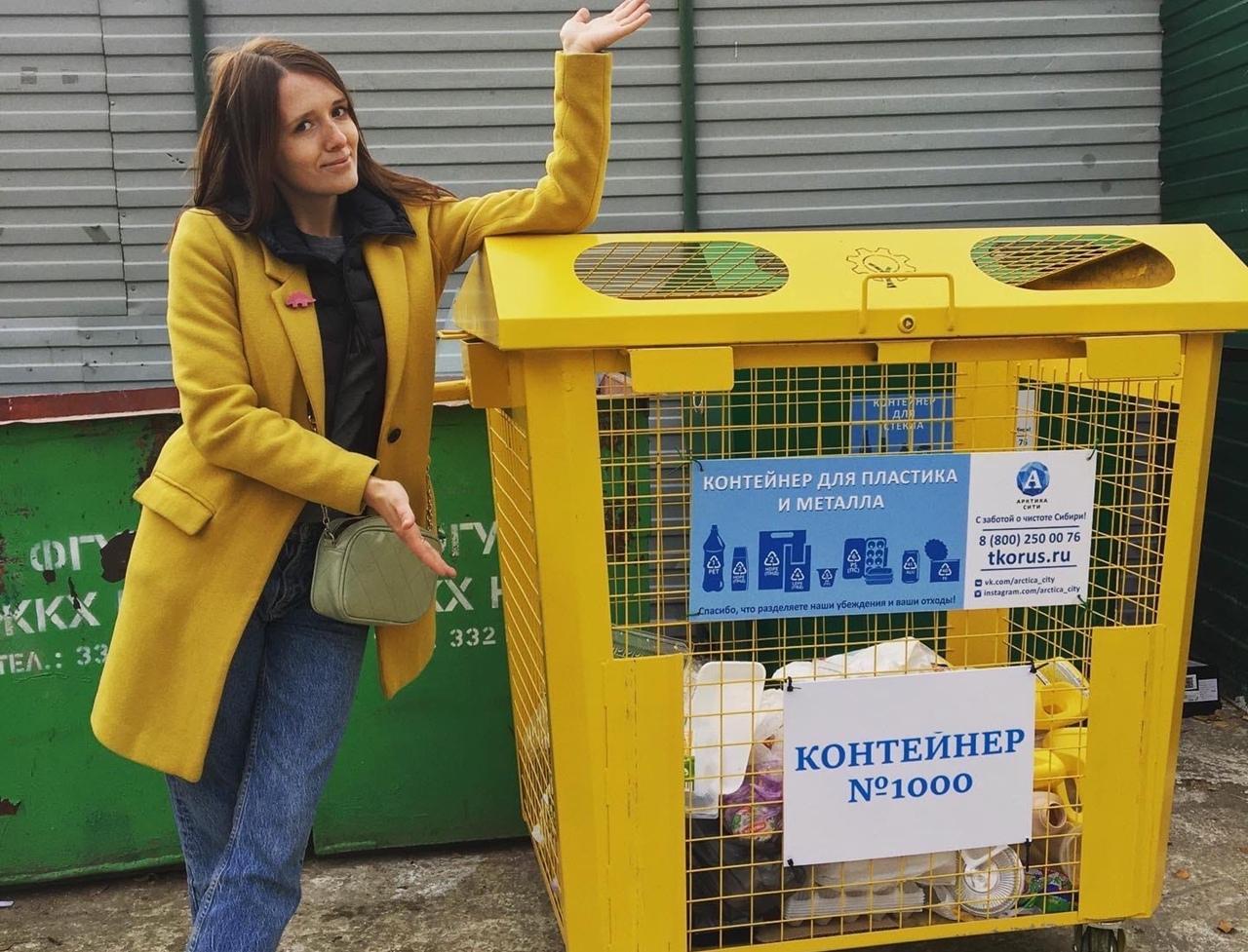 Как активистка в Новосибирске организовала экологичное расхламление квартир