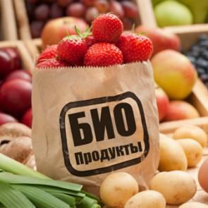 Где в Москве купить биопродукты