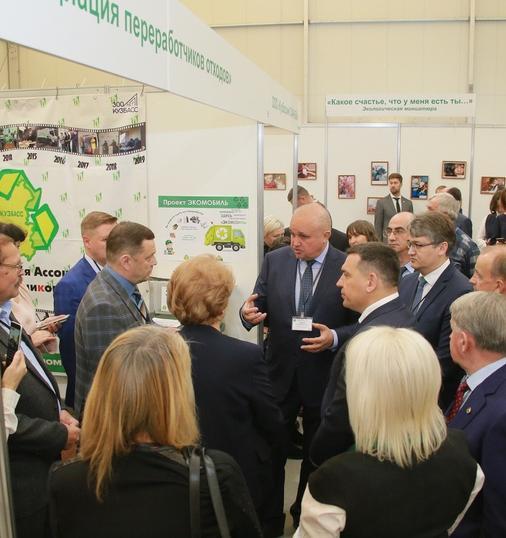 Сибирский экологический форум даст развитие «зеленому Кузбассу»