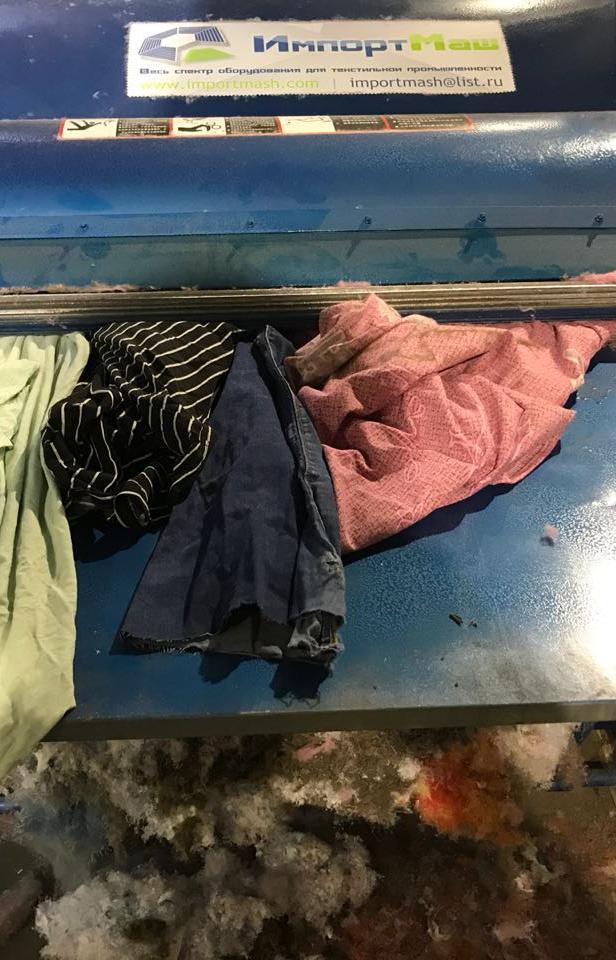 Фонд «Второе дыхание» запустил собственную линию переработки одежды