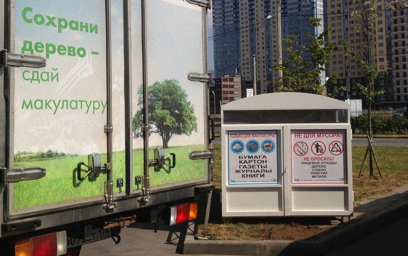 В Петербурге установлены 33 контейнера для макулатуры