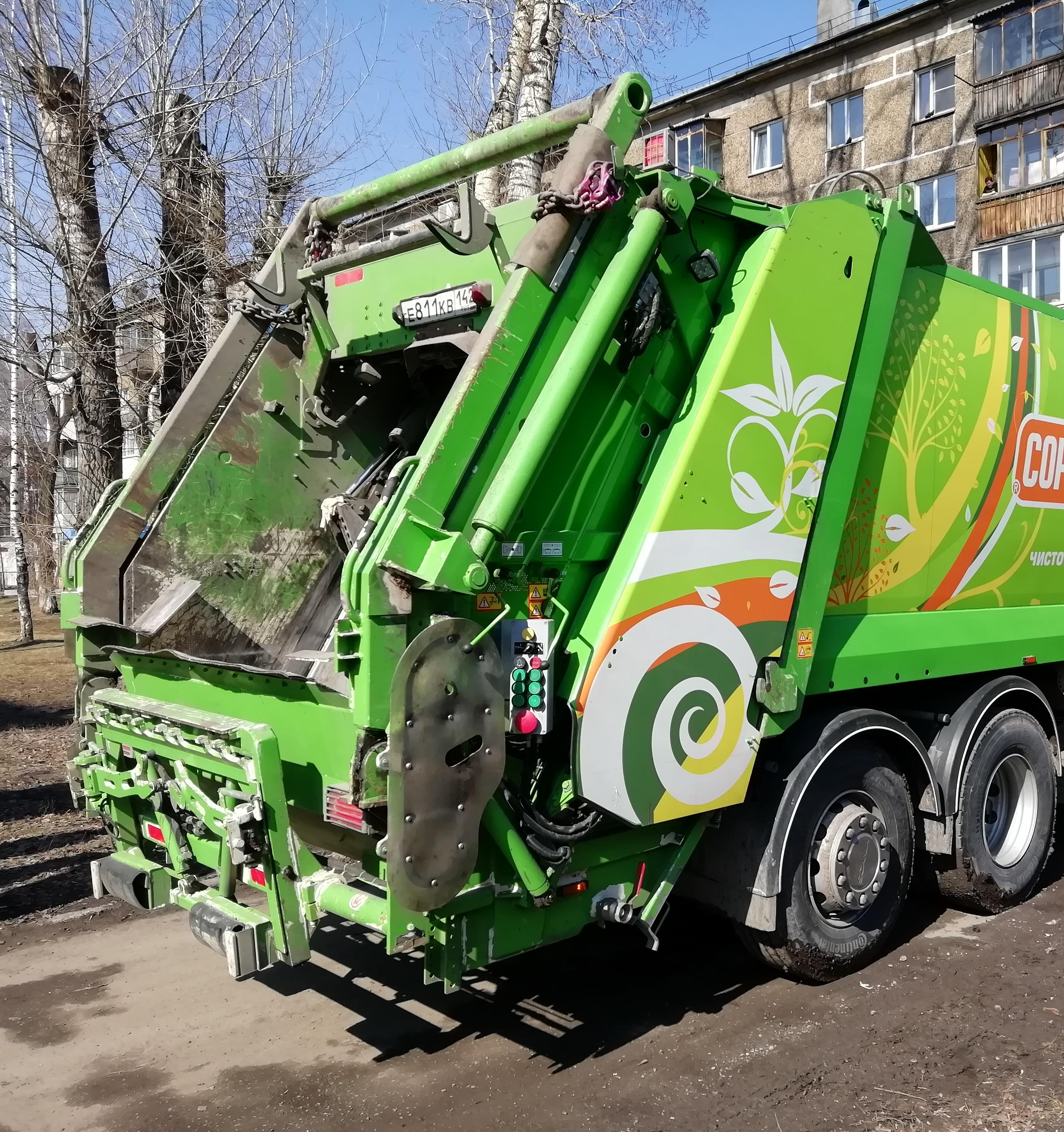 В Кузбассе замеряют объемы отходов для корректировки тарифов