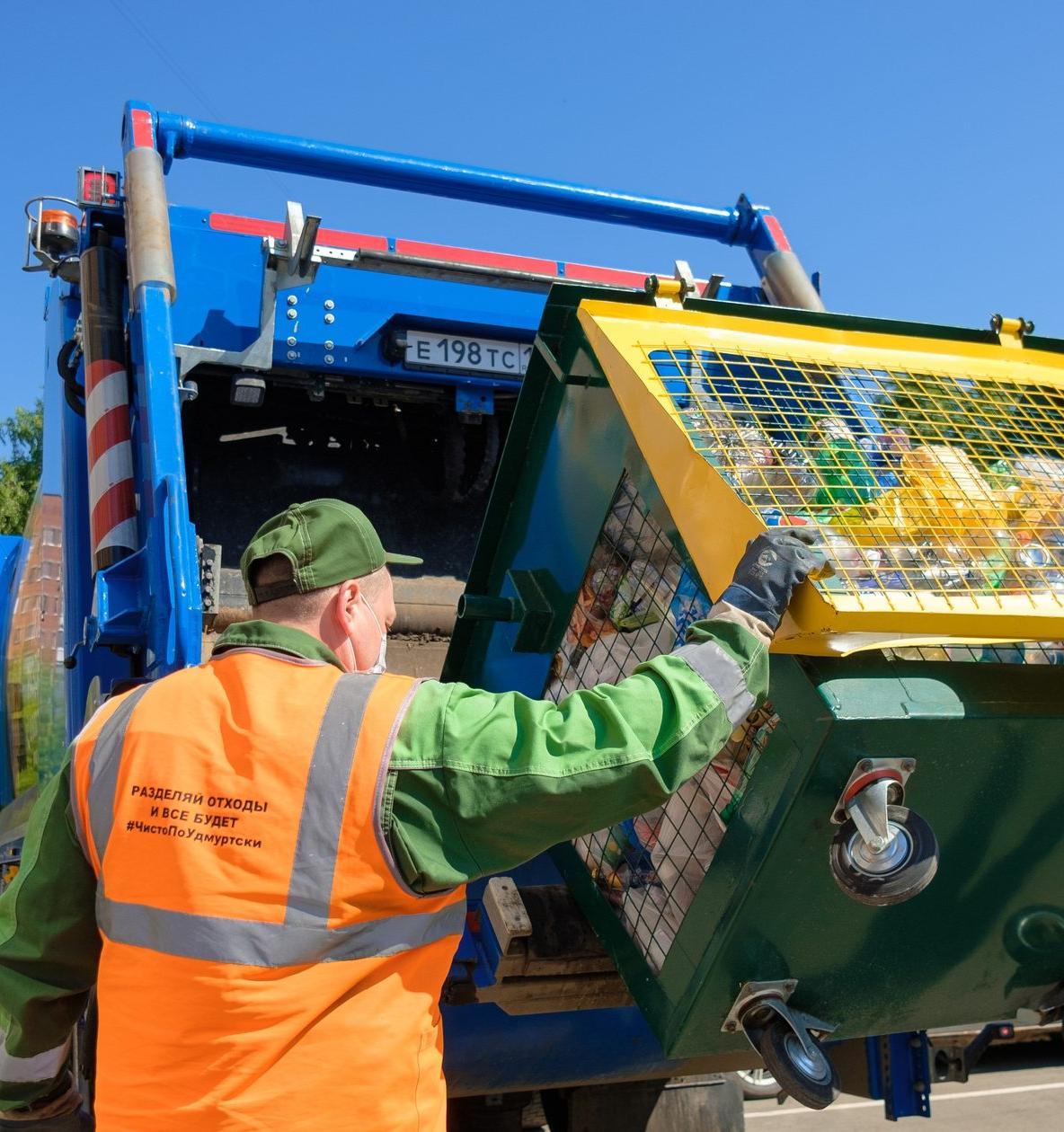 В Удмуртии будут вести трансляцию из мусоровоза для раздельно собранных отходов