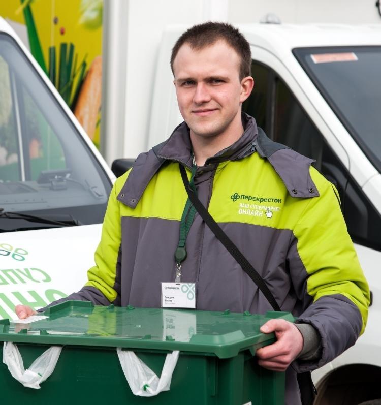 «Перекресток» соберет свои пластиковые пакеты у клиентов в переработку